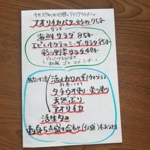 IMG_20200427_150153_705.jpg